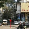龙凤呈祥公寓(镇江梦溪路店)