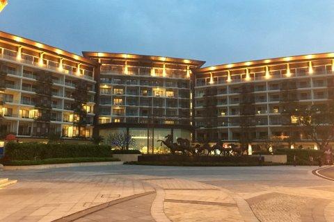 台山温泉城里的家酒店式公寓