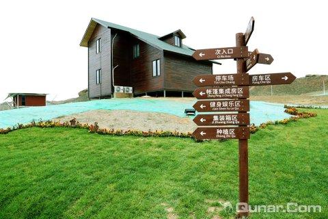 景泰黄河石林国际露营地