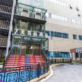 7天优品酒店(杭州九堡客运中心物美店)