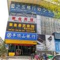 郑州紫金宾馆