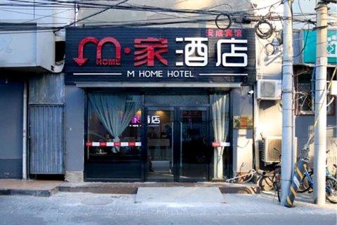 北京M家酒店王府井协和医院店