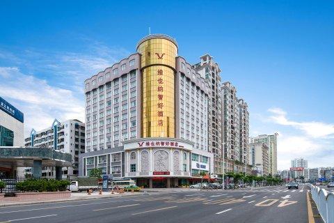 维也纳智好酒店(湛江海滨公园店)