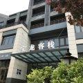 羿辰公寓(蓬莱凤凰村店)