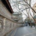 西安李赟(00002790)公寓(张家村分店)