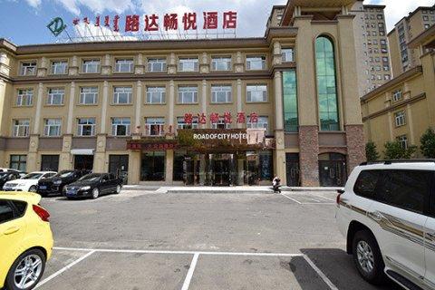 赤峰路达畅悦酒店