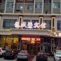 德惠龙城宾馆