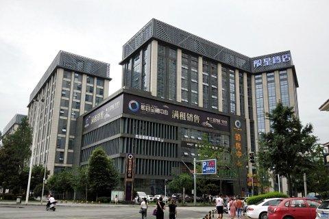 成都殷皇假日酒店