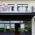 伊春Tong·同精品酒店
