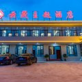 云晟主题酒店(昆明长水机场店)