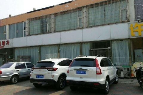 天津风铃公寓
