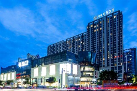 广州铂顿国际公寓客村合生广场店