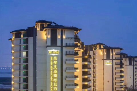 宁波万年艾亚兰海景酒店