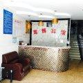 上海茸博98连锁宾馆