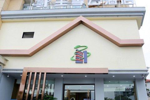 衢州全季云酒店
