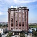 美丽豪酒店(咸阳西咸新区店)