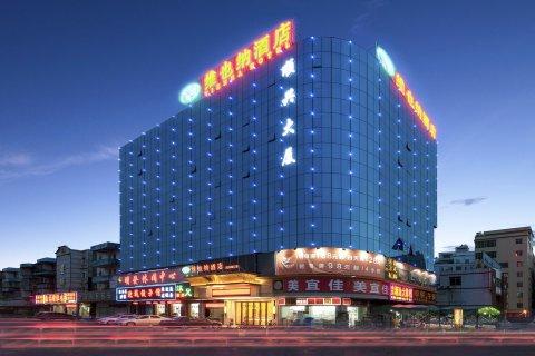维也纳酒店(广州白云龙归夏良地铁站店)