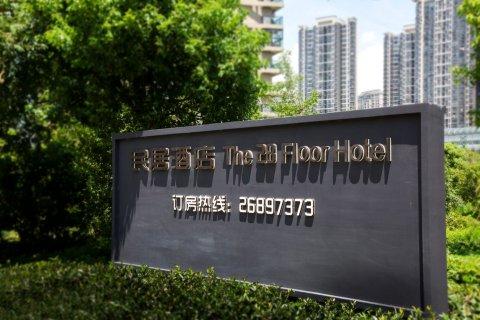 宁波民居酒店
