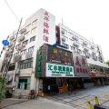 汇丰联盟酒店(广州三元里地铁站店)