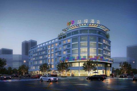 衢州8090喆缦酒店