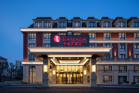 镇江华美达酒店