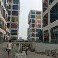北京心屿小筑公寓