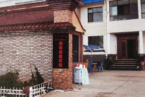 德令哈海青青年驿站