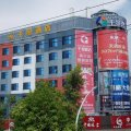 千景连锁酒店(北流陵宁步行街店)