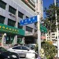 蜗牛公寓(哈尔滨中央大街店)