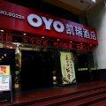 凯瑞酒店(广州东山口地铁站店)