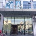 泰安昇岳公寓