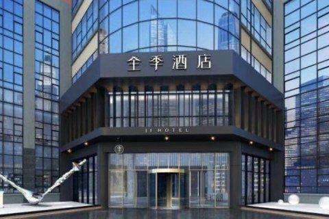全季酒店(广州白云机场店)