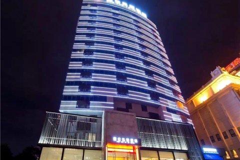 昆仑乐居酒店(郑州正弘城省电视台店)