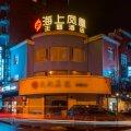 上海海上凤凰主题酒店