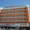 华驿酒店白城大安步步高店