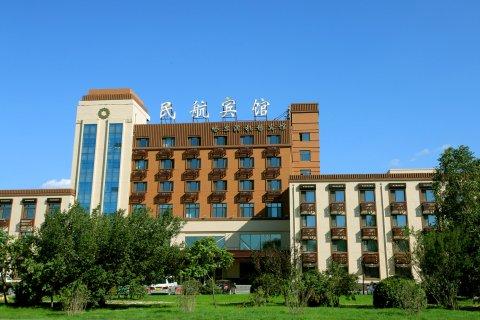 哈尔滨机场宾馆