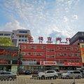 如家联盟酒店(北京交通大学南门龙福宫店)