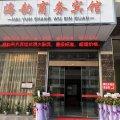 揭阳海韵商务宾馆