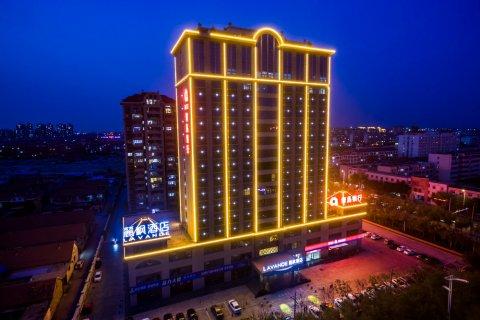 麗枫酒店(滨州黄河八路人民医院店)