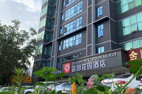 深圳蓝图花园酒店