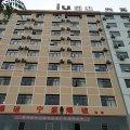 IU酒店(威宁草海火车站店)