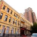 巴新拉斯宾馆(哈尔滨中央大街店)