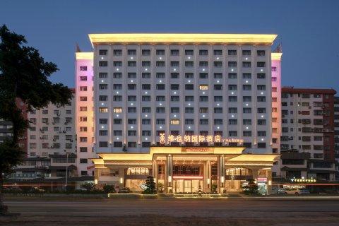 维也纳国际酒店(广州北站新雅店)