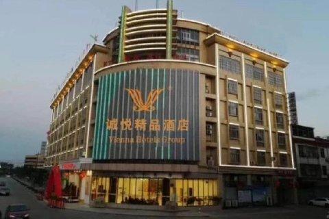 揭阳维纳斯国际大酒店