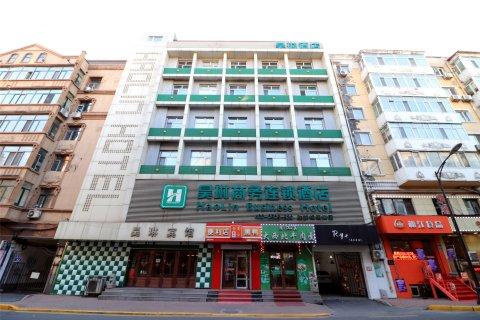 哈尔滨昊琳商务连锁酒店