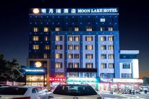 明月湖酒店(广西中医药大学店)