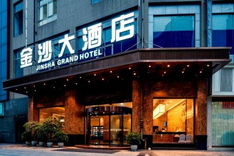 成都金沙大酒店