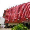 黔西半岛酒店