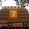 7天连锁酒店(镇江大市口苏宁广场店)