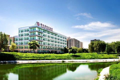 北京世纪华天大酒店